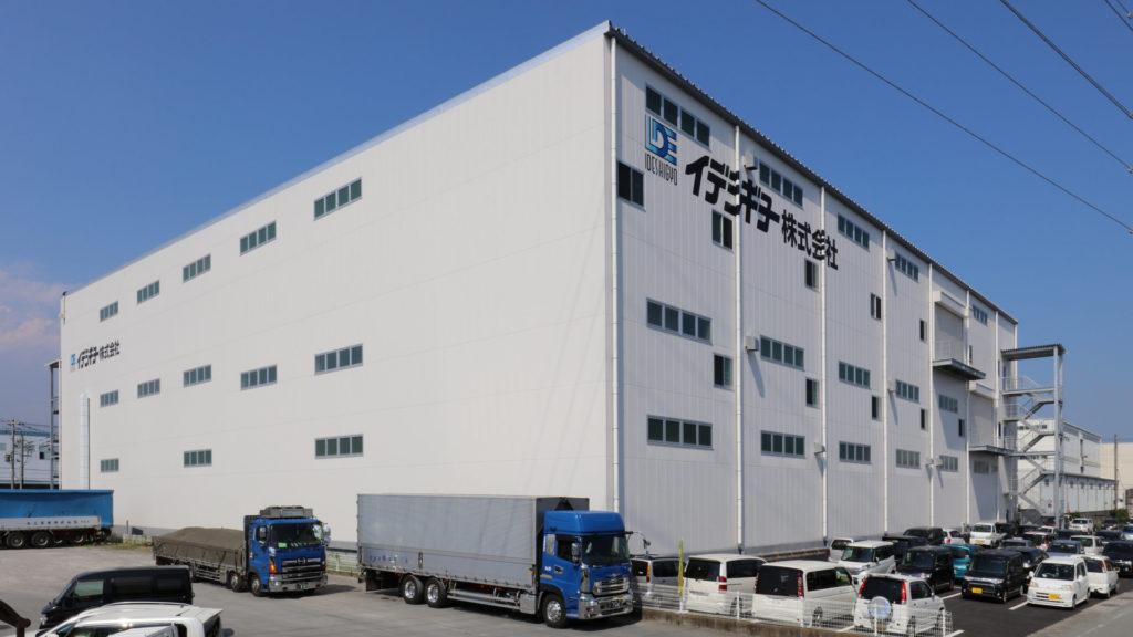 イデシギョー第七倉庫加工場新築工事