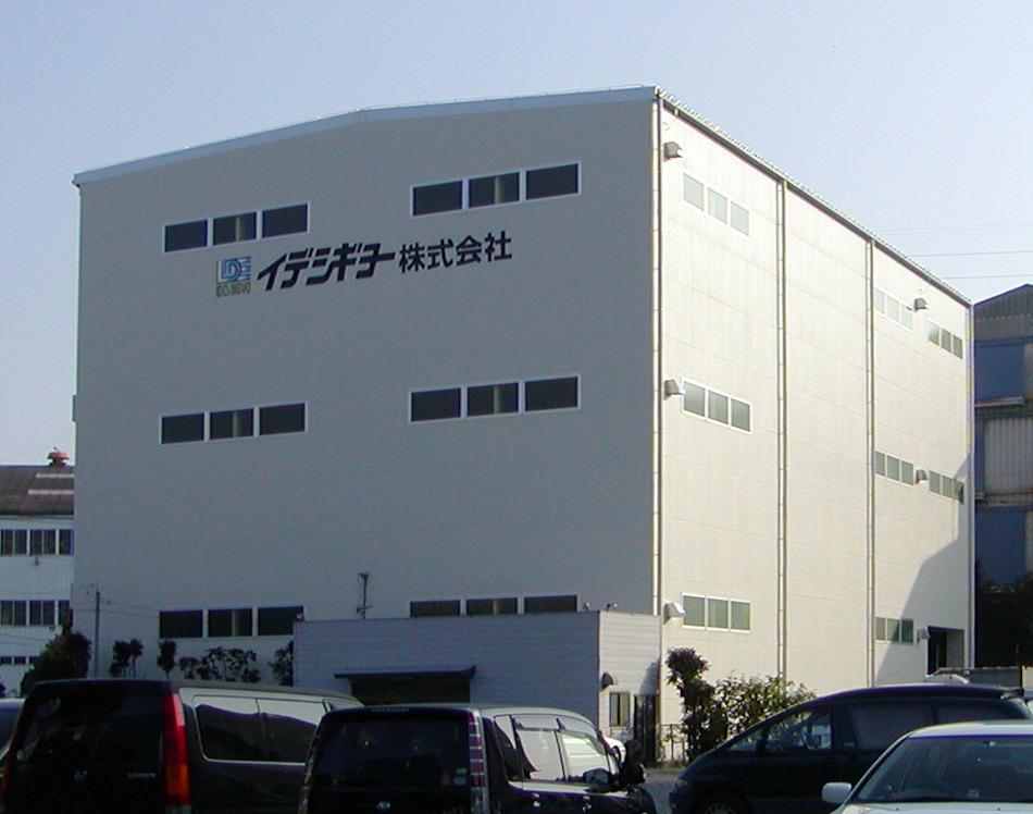 イデシギョー島田町2丁目倉庫新築工事