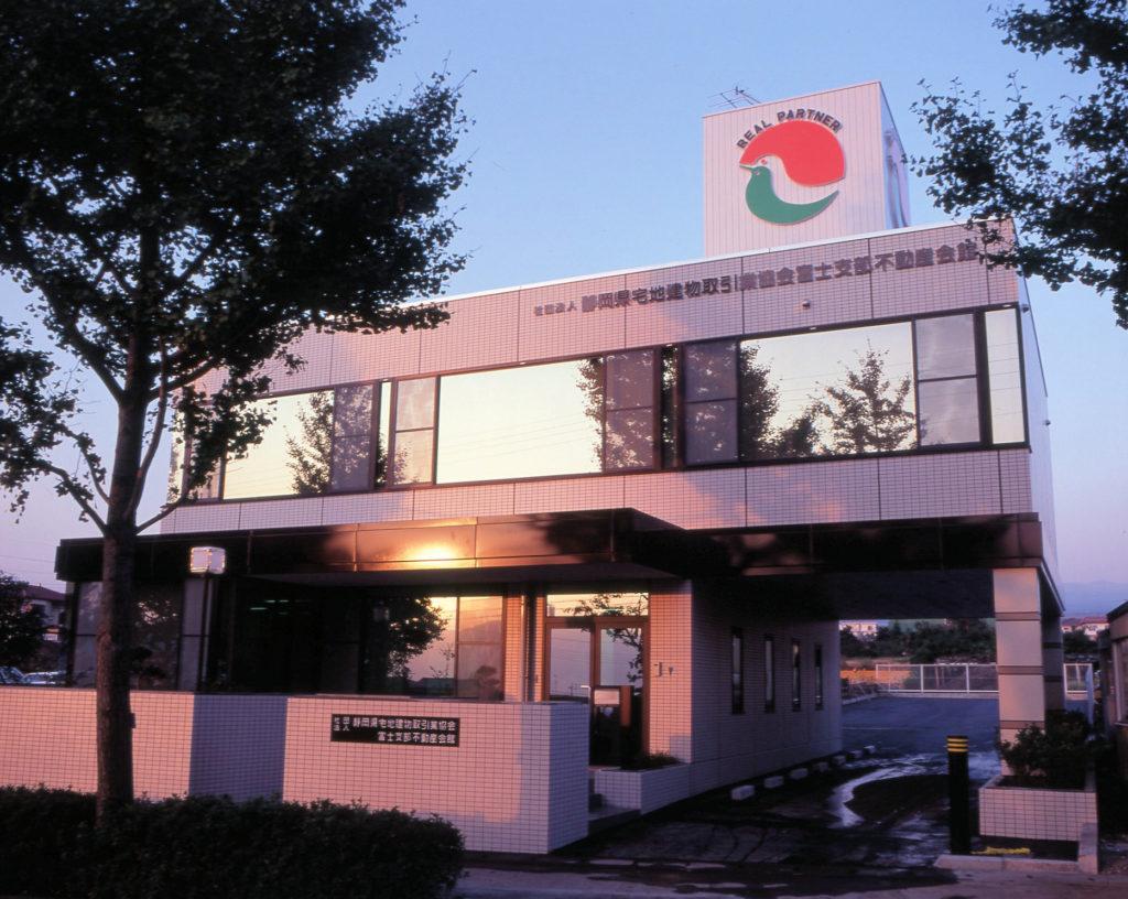 宅地建物取引業協会富士支部会館新築工事
