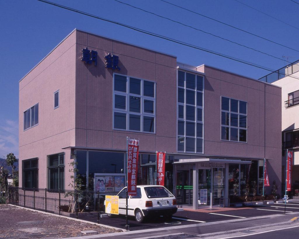 朝銀信用組合富士支店新築工事