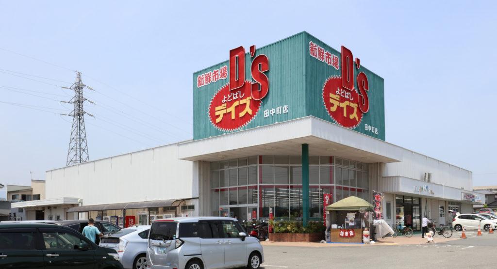よどばしデイズ田中店新築工事