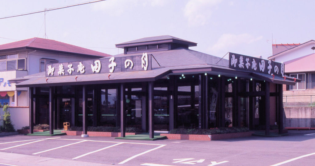 田子の月新築工事