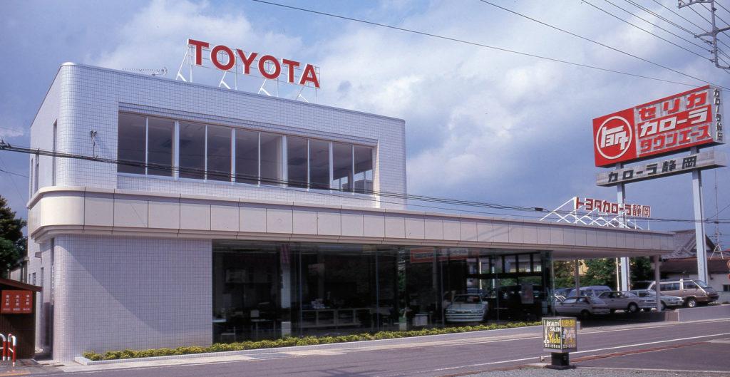 トヨタカローラ御殿場営業所改修工事