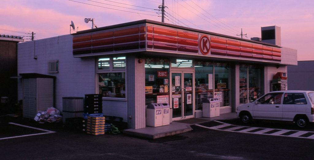 サークルK穂波町店新築工事