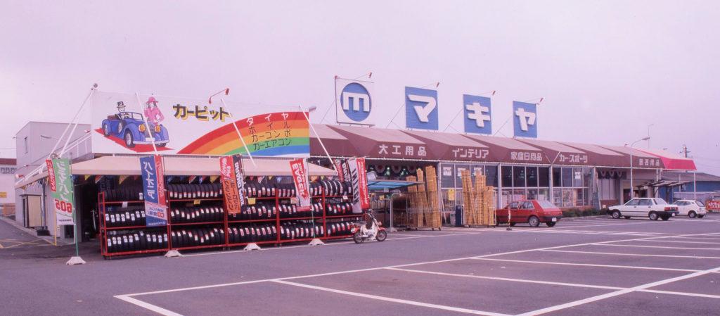 マキヤ富士宮店新築工事