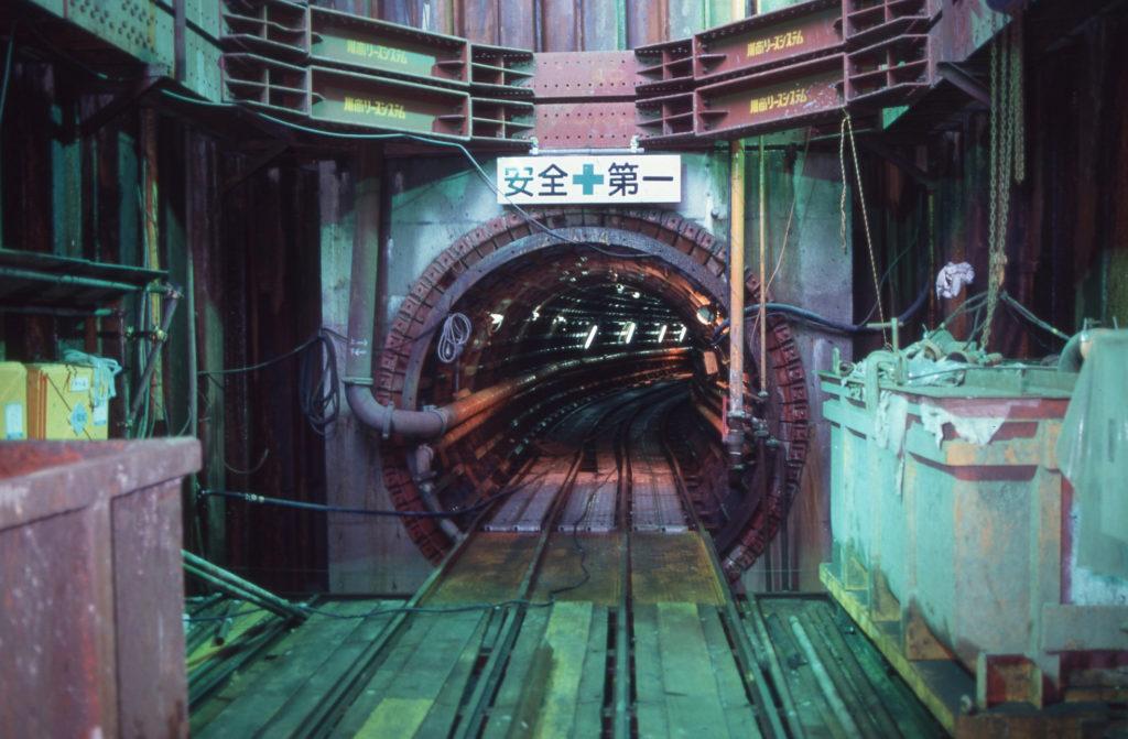 平成3・4・5年度富士宮市公共下水道事業 潤井川左岸1号幹線管路新設工事